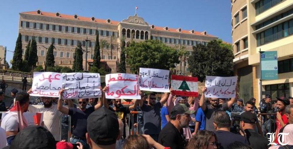 تراجعُ تظاهرات الأحد في بيروت وتواقيع لعريضة توحّد المطالب