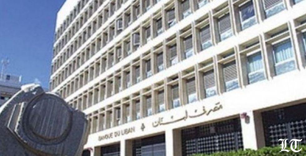 لمصلحة مَن إطلاق معركة رئاسة الجمهورية المقبلة من مصرف لبنان؟