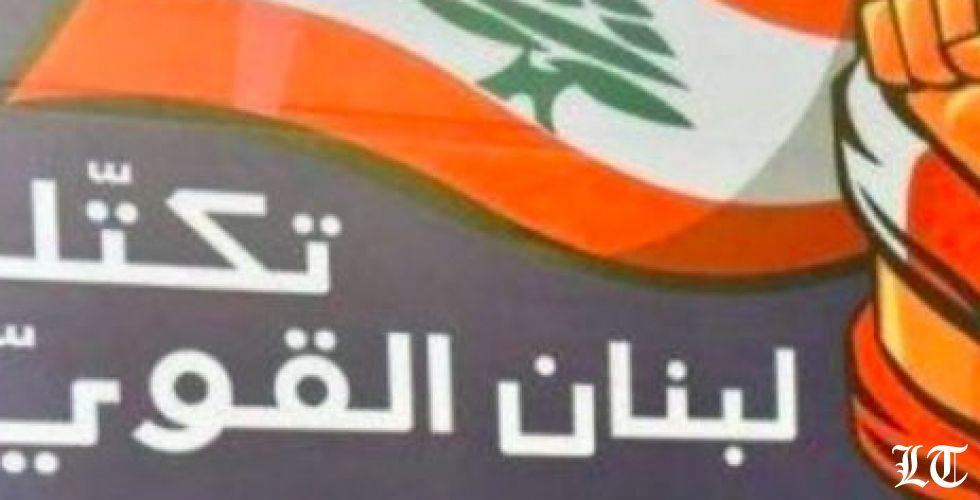 مصدر مطلع: كتلة لبنان القوي لن تسمي الحريري