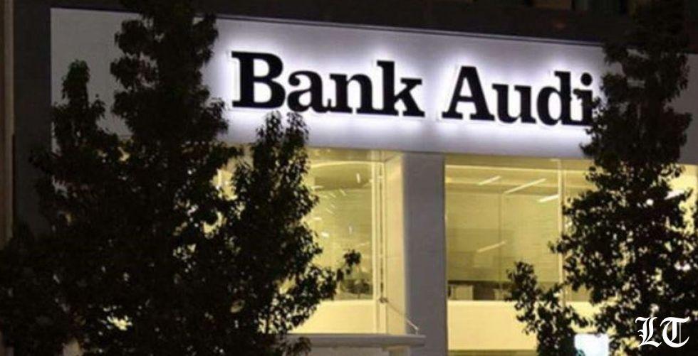 صفقة بيع وحدة بنك عودة  في مصر على الطريق