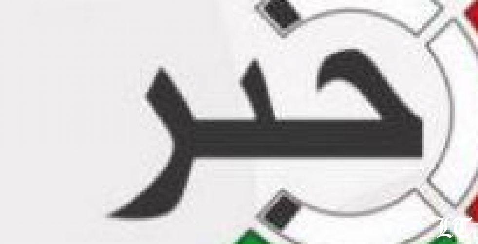 خلدة بين نيران العرب وحزبيين والجيش يحاول حصر الإشكال