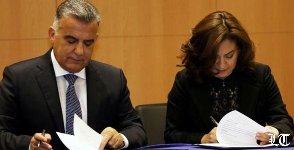 ابراهيم وبساط  وقعا بروتوكول تعاون  بين الأمن العام ومعهد باسل فليحان
