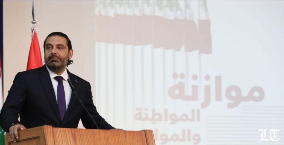 الحريري:معهد باسل فليحان سيواكبنا في ورشتنا الاصلاحية المقبلة