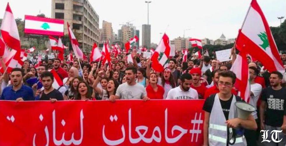 القطاع التربوي اللبناني ينضم الى قطاعات انتاجية تنهار