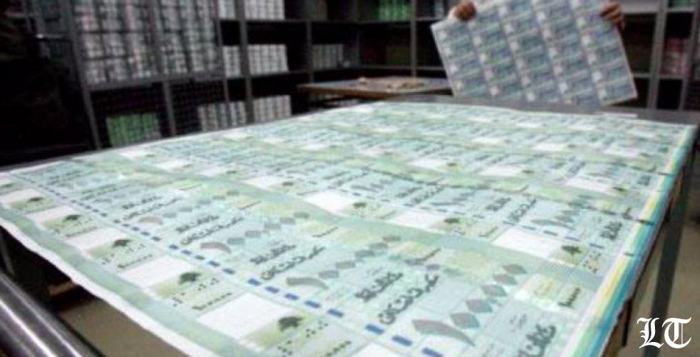 لبنان على وشك التخلف عن سداد الديون ما لم يتوصل لاتفاق في اللحظة الأخيرة