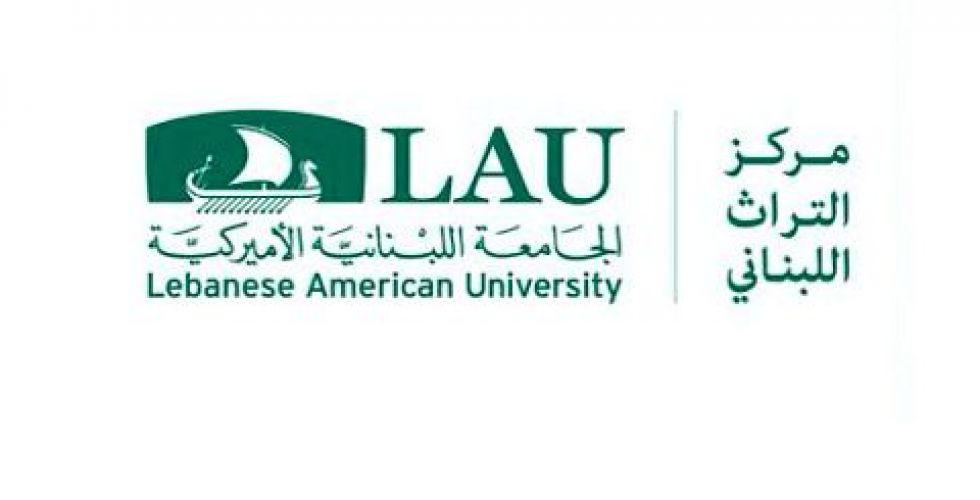 الأخوين رحباني بين الجامعة اللبنانية الأميركية والخليج العربي
