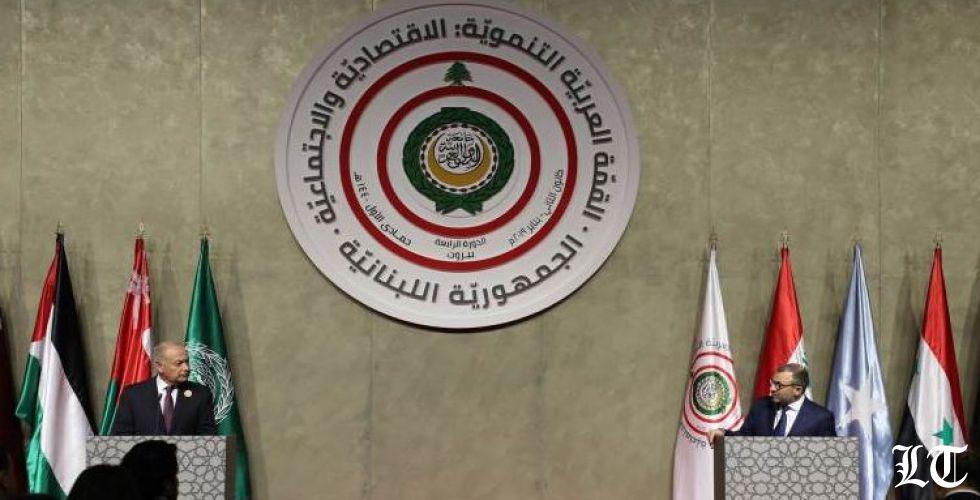 وثيقة بيروت في نهاية القمة العربية للتنمية