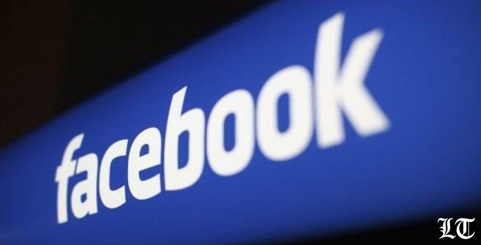 هل تُعيد فيسبوك مالا الي معلنيها بسبب عطل؟