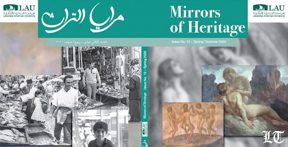 مرايا التراث: الأَسواق القديمة ذاكرة بيروت
