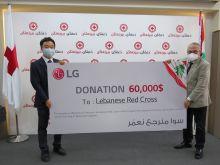 إل جي إلكترونيكس تقف مرة أخرى مع المجتمع اللبناني من خلال تبرعها بمبلغ 60 ألف دولار أميركي للصليب الأحمر اللبناني