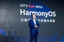 في الموعد المحدد: إطلاق نظام التشغيل للمطورين HarmonyOS 2.0  اصدار Beta للهواتف الذكية