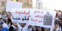 تظاهرة الحراك المدني أقل من المستوى المطلوب