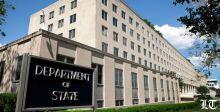 واشنطن وتل أبيب:نفق حزب الله خطير لكنّ الخطر الأكبر في صواريخ الأوزاعي