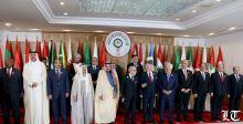 القمة العربية:لقرار أممي ضدّ الضمّ الاسرائيلي للجولان