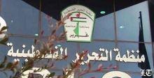 هل تستجيب السعودية والامارات لدعوة الفلسطينيين عدم المشاركة في مؤتمر صفقة العصر