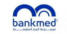 إعلان من Bankmed