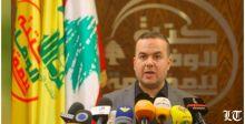 حزب الله يخفّف لهجته ضد صندوق النقد الدولي ويتخوّف من ثورة شعبية