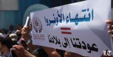 ترامب يدفع الى الغاء أونروا فهل هذا هو المدخل الى توطين الفلسطينيين في لبنان والدول المُضيفة؟