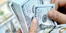 لبنان سدد سندات دولية مستحقة بقيمة ١،٥مليار دولار