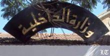 لبنان الى الإقفال التام وتفاصيل التنفيذ بعهدة وزارة الداخلية