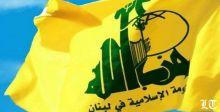 الحلقة الأخيرة من التقرير الأميركي:حزب الله يملك قيمة القنبلة النووية