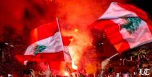 لبنان في اللحظة القاتلة بين نارين وأكثر
