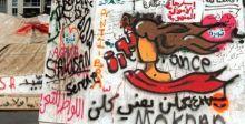 زيارة الى ساحة الثورة:سقطت سوليدير وقامات