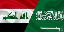 العلاقات السعودية العراقية الى مزيد من التقدم بدفع أميركي
