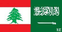 مساعدات مالية سعودية متوقعة للبنان