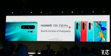هواوي أعلنتها.. سلسلة P30 أفضل ما شهده سوق الهواتف