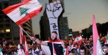 اللبنانيون بين شاقوفي الدولة المفلسة والمصارف المنهارة