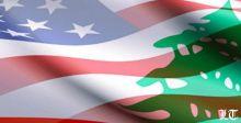 تشكيك فرنسي بجدوى العقوبات الأميركية على مسؤولين لبنانيين