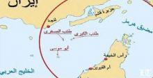ايران تردّ على التصعيد الأميركي بوضع الخليج في دائرة خطر الحرب