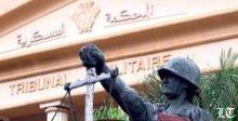 رئيس المحكمة العسكرية حسين عبد الله يعلن تنحيه