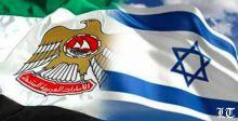 هل كانت ايران غافلة عن المحادثات السرية بين الامارات واسرائيل