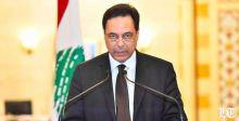 استقالة حكومة حسان دياب