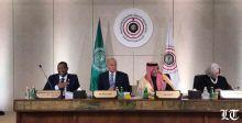قمة الانقسامات العربية واللبنانية