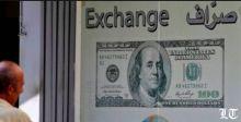 كيف تضبط الحكومة سعر الدولار وهي تعتقد أنّ لبنان مفلس