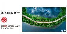 """تلفزيونات LG OLED تحتل مرتبة الشرف في  جوائز """"ريد دوت ديزاين"""" المرموقة"""
