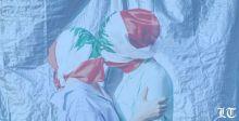 معرض افتراضي لصور من حراك بيروت