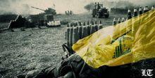 الحلقة الثانية من تقرير أميركي:حزب الله صار أقوى
