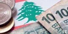 حاكم مصرف لبنان يروّج تفاؤلا والصيارفة يدافعون عن أنفسهم