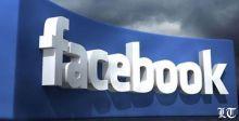 قرارات جديدة لفيسبوك لمكافحة عنصرية البيض