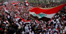 العراقيون: كلا كلا أمريكا كلا كلا اسرائيل