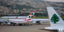 ليست المرة الأولى التي يغلق مطار بيروت  أجواءه