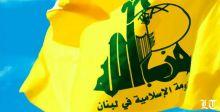"""من يقصد حزب الله في استبعاد """"الآخرين"""" عن الادعاء القضائي  في قضية المرفأ؟"""