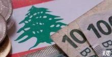 متى تُعلن الدولة اللبنانية افلاسها؟