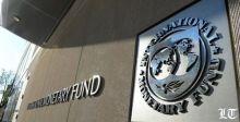 الوفد اللبناني في محادثاته الدولية يكشف ركاكة موقفه المتضارب من الازمة المالية