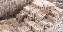 المخاوف ترتفع وتطمينات مصرف لبنان وجمعية المصارف خاوية