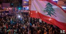 مؤتمر باريس لحماية المتظاهرين وربط المساعدات بالاصلاحات واستقلالية الكهرباء